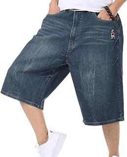FSSE Mens Hip-hop Embroidery Loose Denim Shorts Baggy Jeans Plus Size