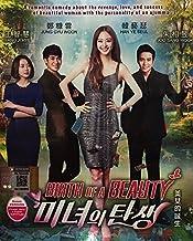 Birth of a Beauty (5-DVD Set, Korean TV Series with English Sub) by Han Ye Seul