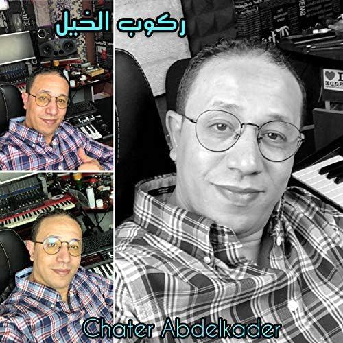 Chater Abdelkader