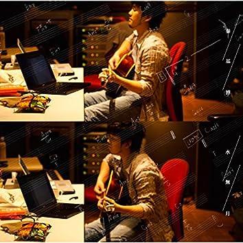 Niji Ga Kieta Hi (From Green Mind 2010 / Live)