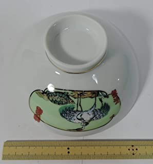 L01昭和レトロ 鶴亀長寿 茶碗 コレクション