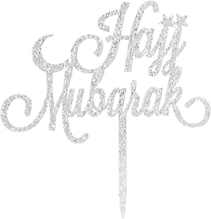 hajj Mubarak with a Moon Sliver Cake Topper Party Decor 2019 Ramadan Islamic Photo Prop Muslim Islam Celebration Eid Party