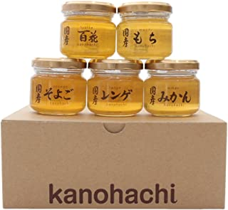 はちみつ専門店【かの蜂】 国産 蜂蜜 お試し 5個 セット (レンゲ・みかん・百花・そよご・もち)各90g