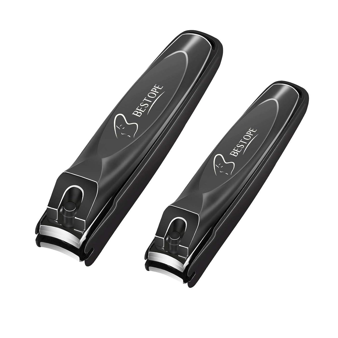 一生呼吸する削減BESTOPE 爪切り カバー付き ステンレス鋼製 爪やすり付き 飛び散り防止 手足用 2本セット