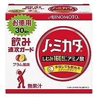 ノ・ミカタ 30本入 × 5箱