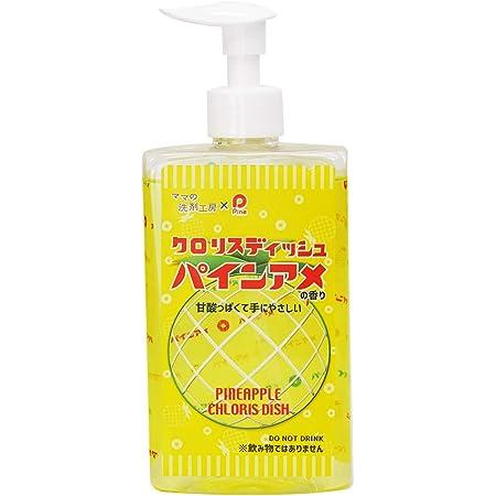 食器用洗剤 クロリスディッシュ パインアメの香り 300ml