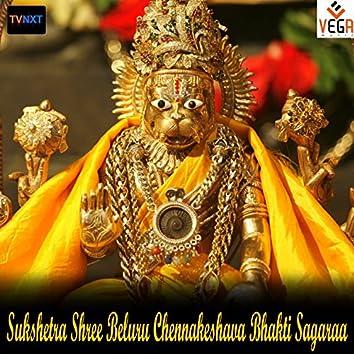 Sukshetra Shree Beluru Chennakeshava Bhakti Sagaraa