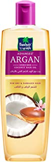 Parachute Advanced Argan Hair Oil with Coconut Renews and Strengthens For Dry and Damaged Hair, 200 ml