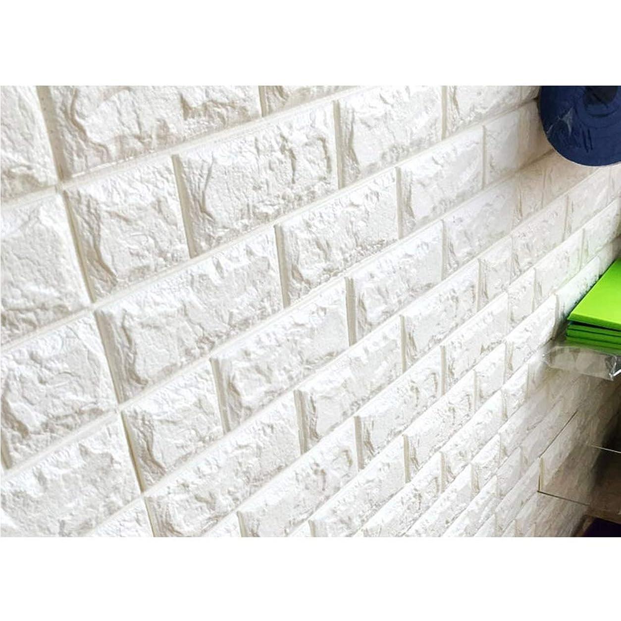 積分電気的朝の体操をする壁紙 レンガ シール クッションブリック 大判 立体 リメイクシート 壁 DIY リフォーム 77×70cm (5枚)