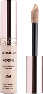 Topface Sensitive Mineral 3in1 Concealer 001 Ivory Beige 12ml