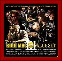 BIGG MAC VALUE SET III