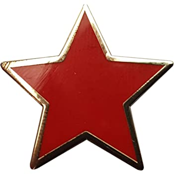 Plain Black Star Hard Enamel Pin Badge
