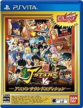 J Stars Victory Vs Anison Sound Edition [Japan Import]
