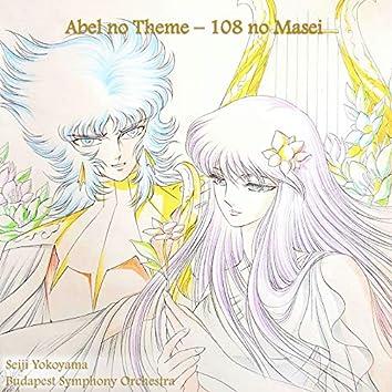 Abel No Theme / 108 No Masei (From Saint Seiya)