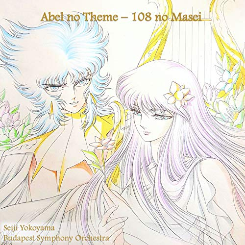 Abel No Theme / 108 No Masei (From Saint Seiya)