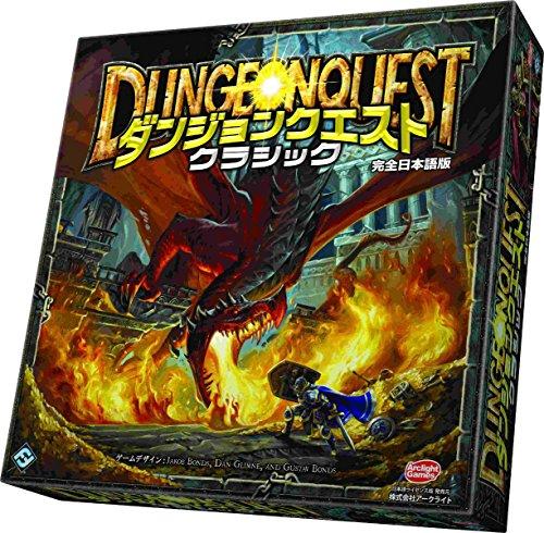 Dungeon Quest-Klassiker voller japanische Version