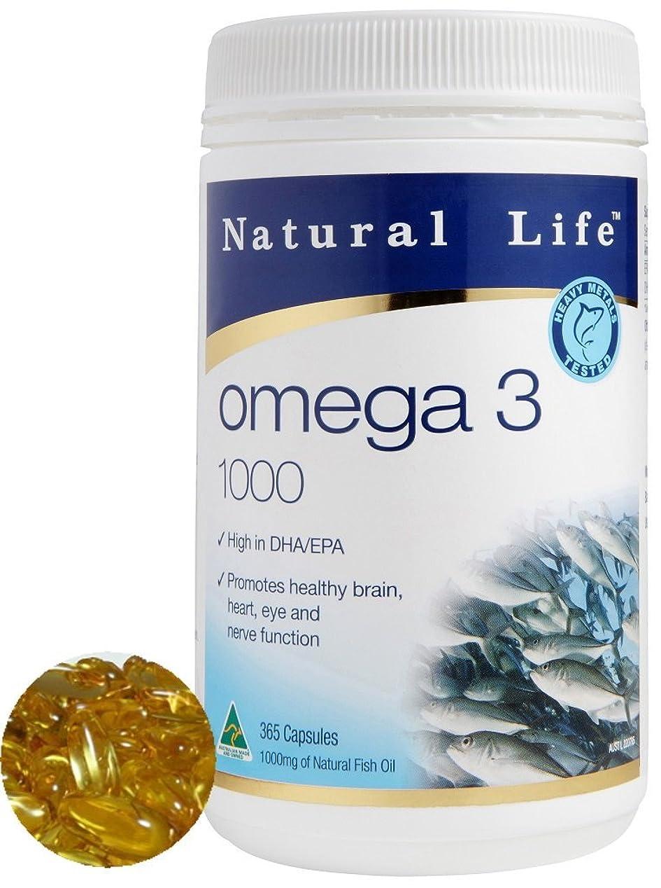 インサート細菌費用DHA EPA オメガ3系脂肪酸1000mg×365粒/半年分。ダントツの成分量(オーストラリア政府TGA認定商品)[海外直送品]