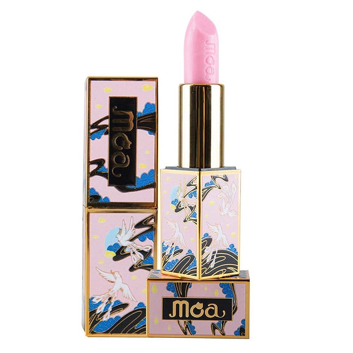 もろい牧草地それにもかかわらずMOA Forbidden City Chinese Style Lipstick (yellow)
