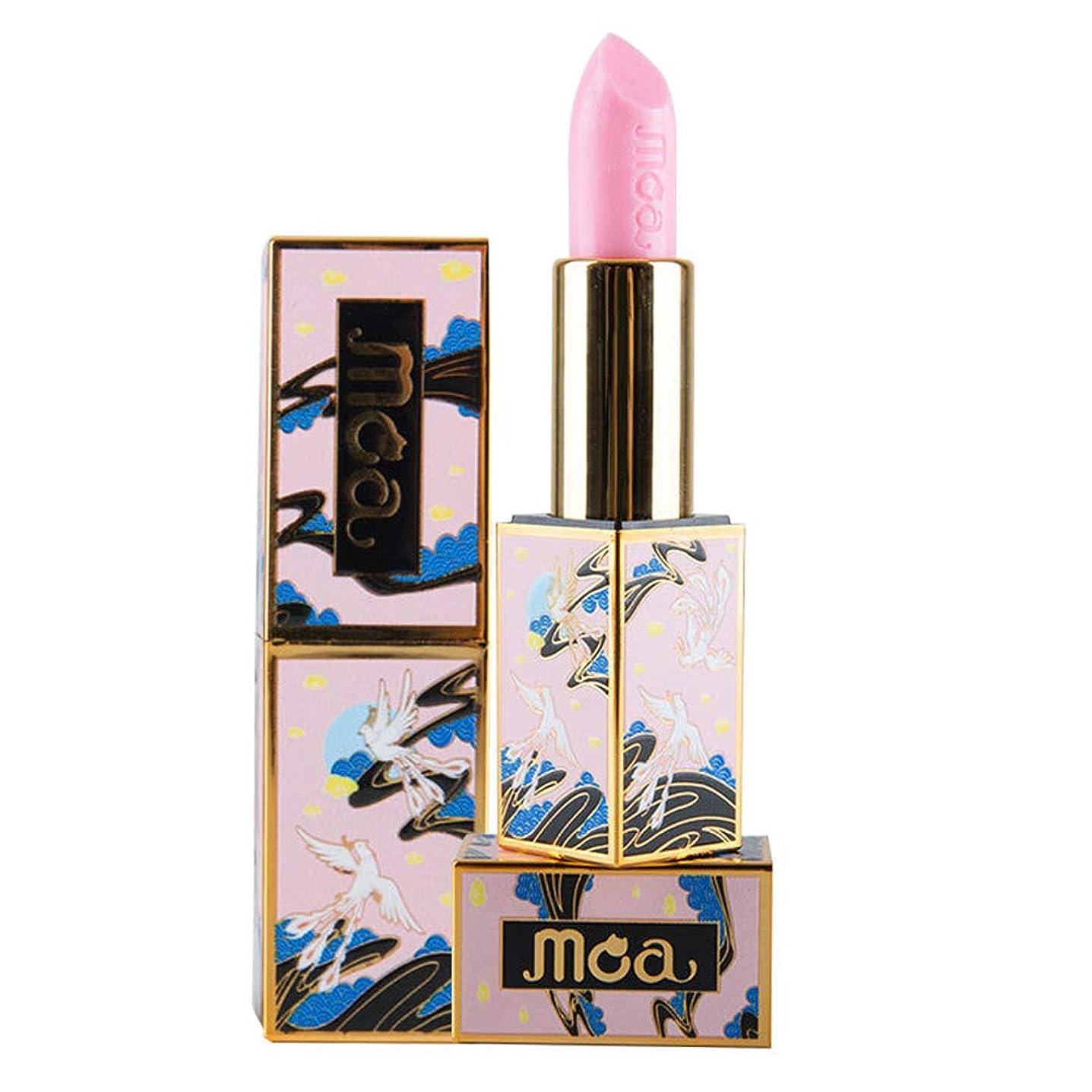 パラナ川肉屋MOA Forbidden City Chinese Style Lipstick (yellow)