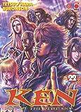 Ken T22