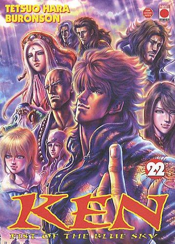 Ken Tome 22