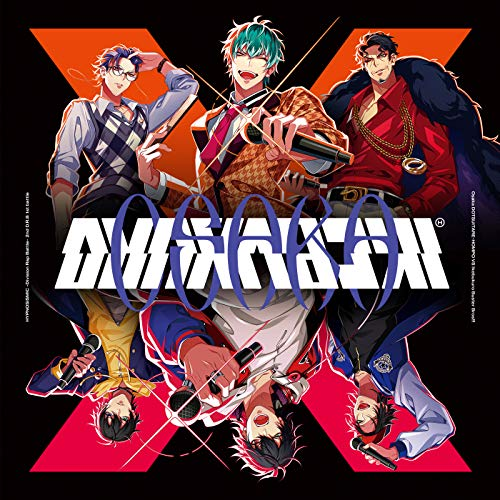 ヒプノシスマイク -Division Rap Battle- 2nd D.R.B『どついたれ本舗 VS Buster Bros!!!』