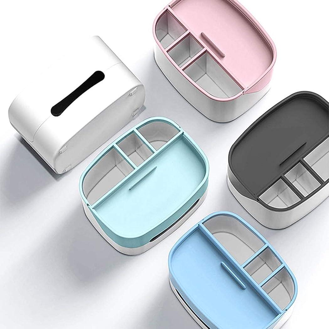 かんたん上回るジャニスティッシュボックス ティッシュボックス家庭用引き出しトレイリビングルームダイニングルームのリモートコントロールストレージボックスクリエイティブのシンプルでかわいい、20X16X12cm (色 : Pink, Size : 20X16X12cm)