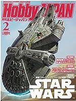 月刊ホビージャパン2016年2月号