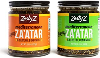 Za'atar & Olive Oil - 8oz Condiment - Mediterranean Diet, Keto, Vegan, Clean Label - Lebanese Flavor From Wild Thyme (Hyss...