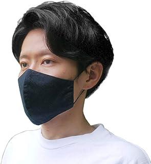 三河木綿 立体 布マスク 日本製 洗える 2枚セット メンズ 男性