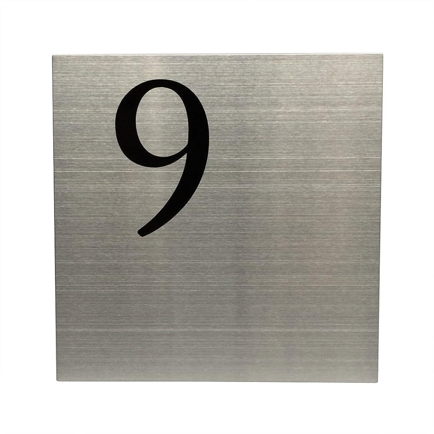 ダーツ調和財団杉田エース AE-813 No.9 階数表示板プレートのみ