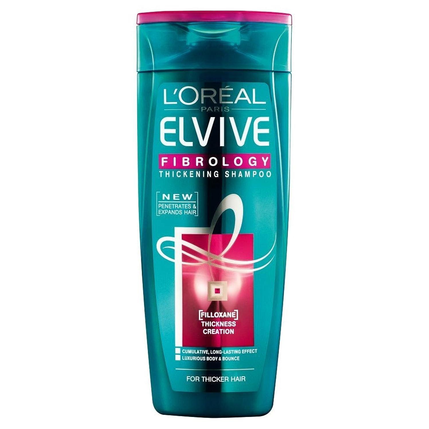 閲覧する忠実な学部L'Oreal Paris Elvive Fibrology Thickening Shampoo (400ml) L'オラ?アルパリelviveのfibrology肥厚シャンプー( 400ミリリットル) [並行輸入品]