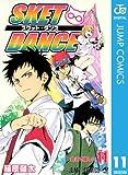 SKET DANCE モノクロ版 11 (ジャンプコミックスDIGITAL)