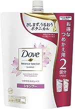 Dove(ダヴ) ボタニカルセレクション つややかストレート シャンプー 詰替え用 700g