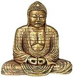 Nobby Adornos para acuarios Buda 15,5 x 9,6 x 15,4 cm