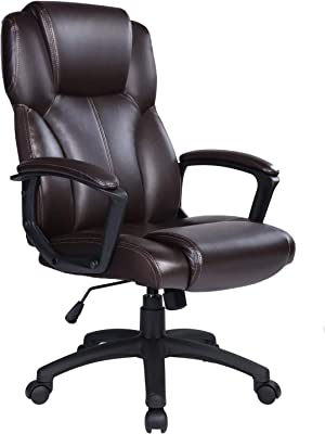Ptoulemy High Back Office Chair with Spring Cushion Computer Executive Desk Chair 360 Swivel Task Chair with arms PU Leather Ergonomic Chair (Brown)