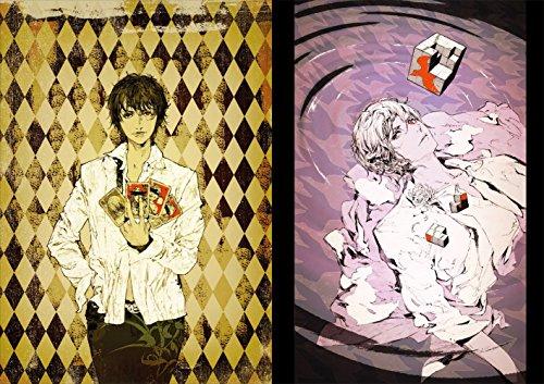 『鈴木康士画集 視線』の1枚目の画像