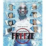 【Amazon.co.jp限定】HITOSHI MATSUMOTO Presents FREEZE(L判ビジュアルシート付) [Blu-ray]