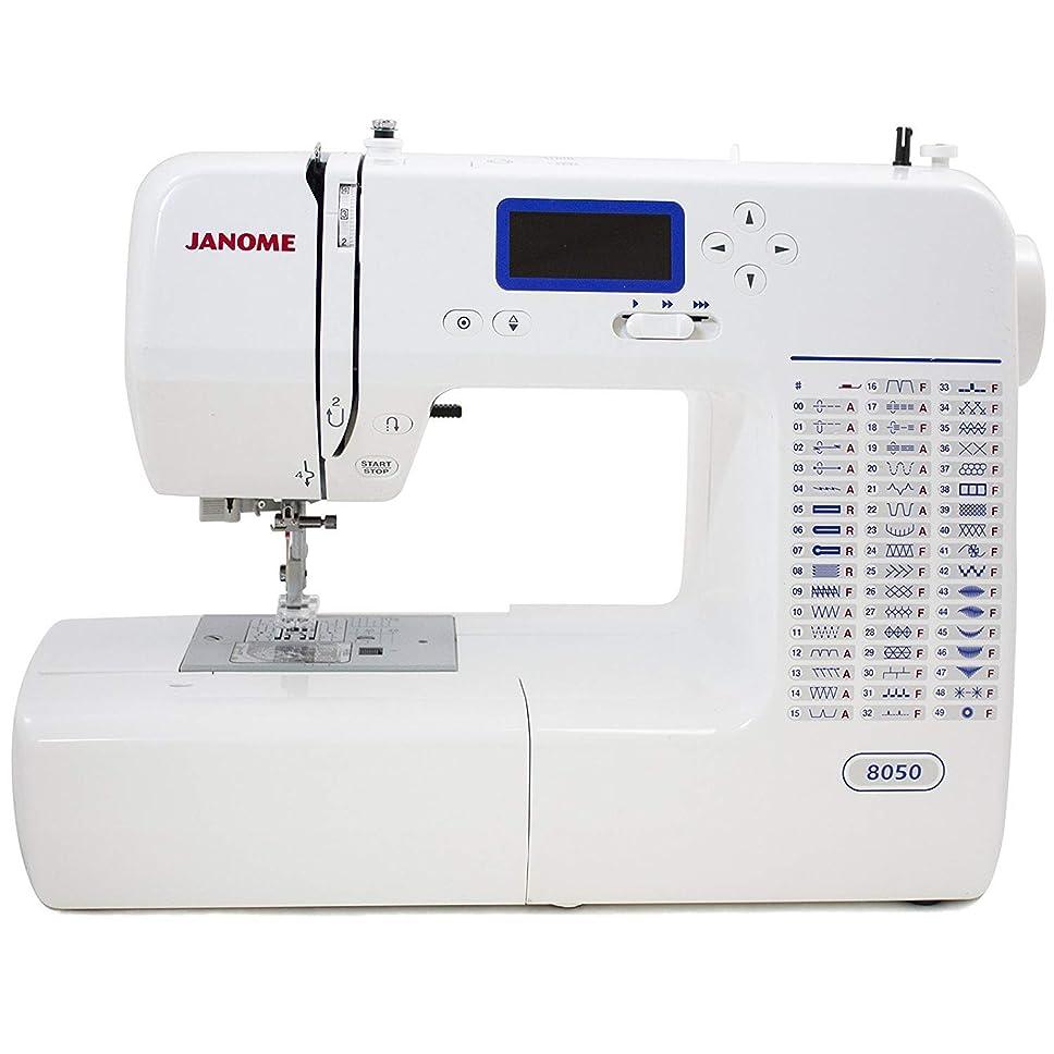 Janome 8050 Sewing Machine