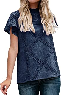 TOPME Women's Short Sleeve Cotton Shirt Lace Patchwork T-Shirt Flare Ruffles Blouse Solid Sommer Top Plus Size