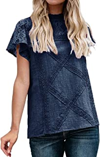 Womens Lace Patchwork Flare Ruffles Short Sleeve Cute Floral Shirt Blouse Top