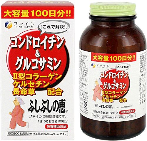 ファイン コンドロイチン&グルコサミン 100日分 150mg*1500粒