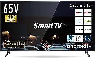 2021年秋冬モデル SmartTV 65V型 4K対応 HDD録画対応 スマートテレビ(Android TV) AmazonPrimeVideo ・Disney+対応 液晶テレビ チューナー内蔵 LATUHD65