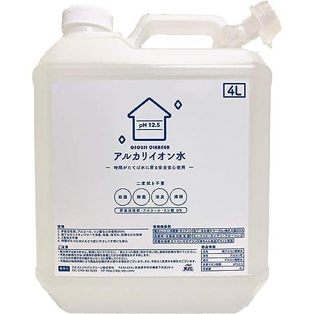 激美水 強アルカリイオン電解水 4L (pH12.5)