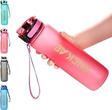 Ruckae Water Bottle, 32oz BPA Free Water Bottle, 1 Liter Water Bottles Sports Water Bottle, Motivational Water Bottles to ...