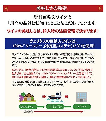 【木箱付き】名産地ボルドーメドック格付けシャトー赤3本セット((W0VV01SE))(750mlx3本ワインセット)