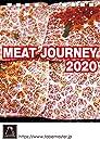 日めくり  everyday、肉生活! MEAT JOURNEY 2020