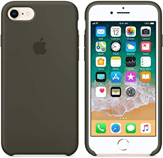 Silicone case for Apple iPhone 8/7 - Dark Olive