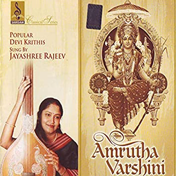 Amrutha Vashini