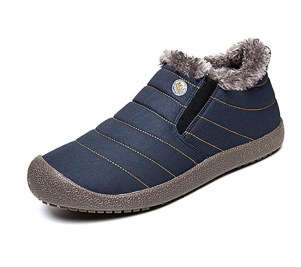 駐地香り受付メンズ&レディース スノーブーツ 雪靴 防水 防寒 防滑 スリッポンブーツ ウィンターブーツ 軽量 ショートブーツ 滑り止め 綿靴 バレンタインデー